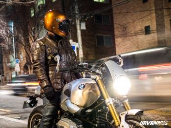 http://www.urvannus.com/files/gimgs/th-72_copper-foil_rider.jpg